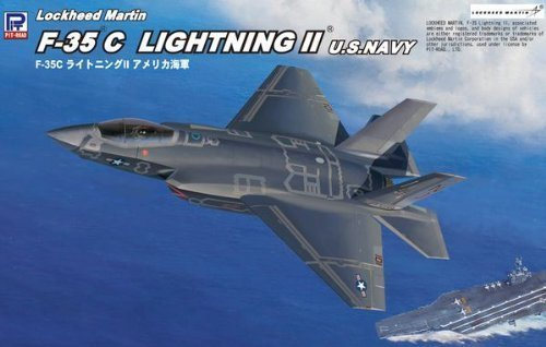 ピットロード 1/144 F-35C ライトニングII アメリカ海軍