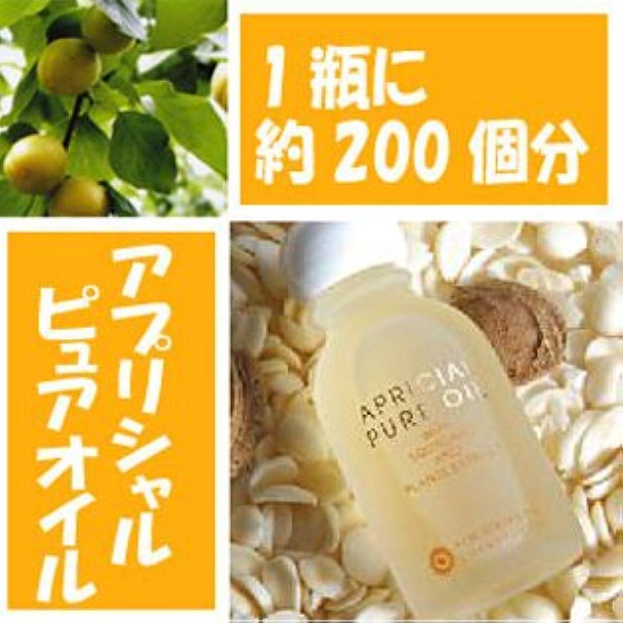 綺麗な柔和すごいアプリシャルピュアオイル(杏仁マッサージオイル)韓国エステのオイルマッサージ