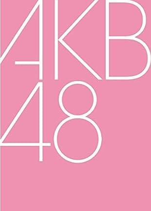 【Amazon.co.jp限定】49th Single「#好きなんだ」【Type A】初回限定盤(オリジナル生写真付)