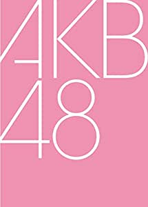 【Amazon.co.jp限定】57th Single「失恋、ありがとう」【Type A】初回限定盤(オリジナル生写真付き)