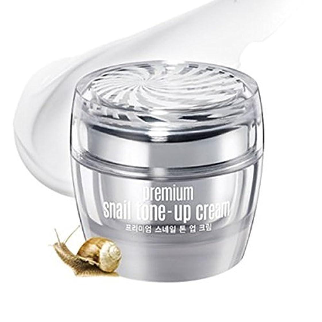 市民権パッドバッジグーダル プレミアム スネイル トーンアップ クリーム CLIO Goodal Premium Snail Tone Up Whitening Cream 50ml(1.69oz)/Korea Cosmetic [並行輸入品]