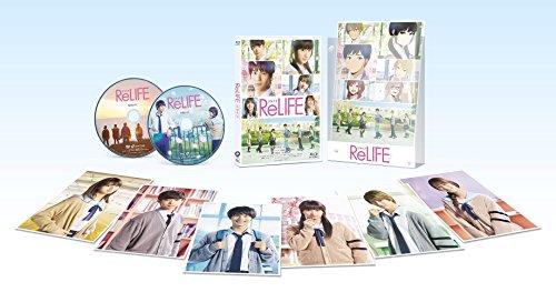 ReLIFE リライフ 豪華版Blu-ray[Blu-ray/ブルーレイ]