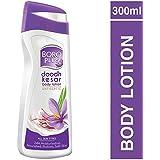 Boroplus Doodh Kesar Antiseptic Lotion, 300ml (Milk And Saffron)