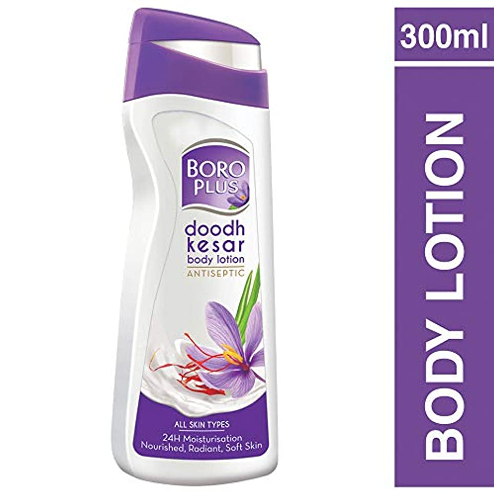 ボクシングキャプテン鎮静剤Boroplus Doodh Kesar Antiseptic Lotion, 300ml (Milk And Saffron)