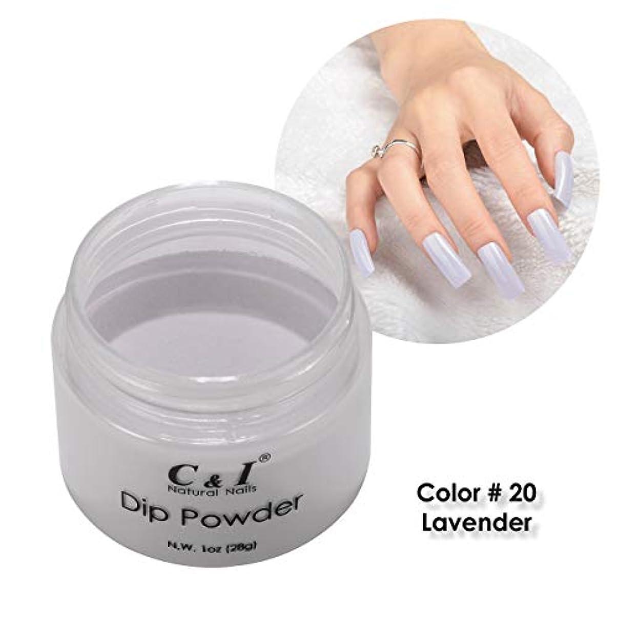ぴったり薄暗いスリーブC&I Dip Powder ネイルディップパウダー、ネイルカラーパウダー、カラーNo.20