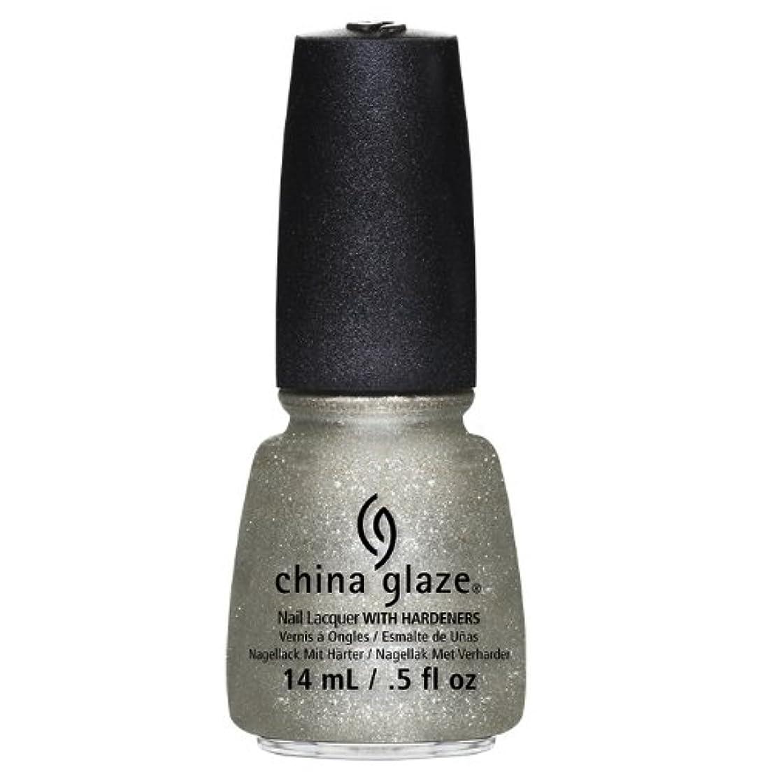 感覚無傷米ドル(3 Pack) CHINA GLAZE Nail Lacquer - Autumn Nights - Gossip Over Gimlets (並行輸入品)