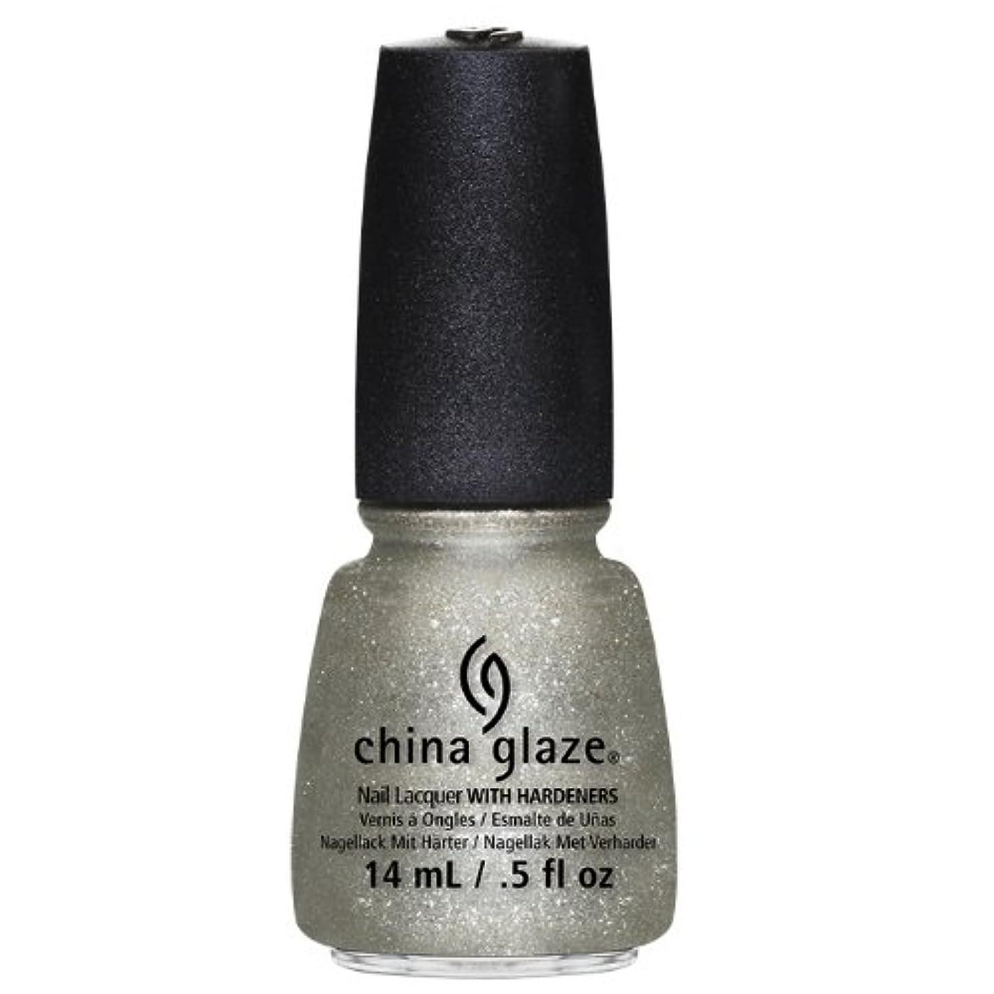 かなりの地域の欺くCHINA GLAZE Nail Lacquer - Autumn Nights - Gossip Over Gimlets (並行輸入品)
