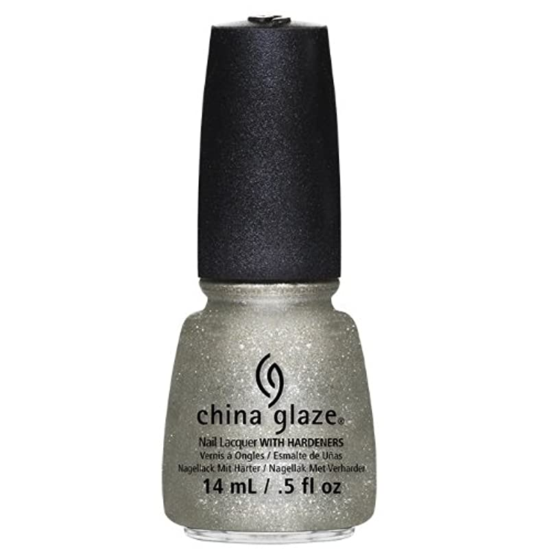 読みやすいマルクス主義者球状(3 Pack) CHINA GLAZE Nail Lacquer - Autumn Nights - Gossip Over Gimlets (並行輸入品)