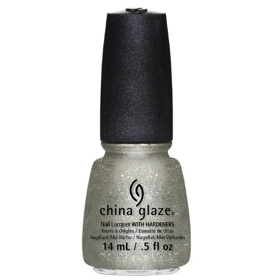 シェル発見する仮定する(3 Pack) CHINA GLAZE Nail Lacquer - Autumn Nights - Gossip Over Gimlets (並行輸入品)