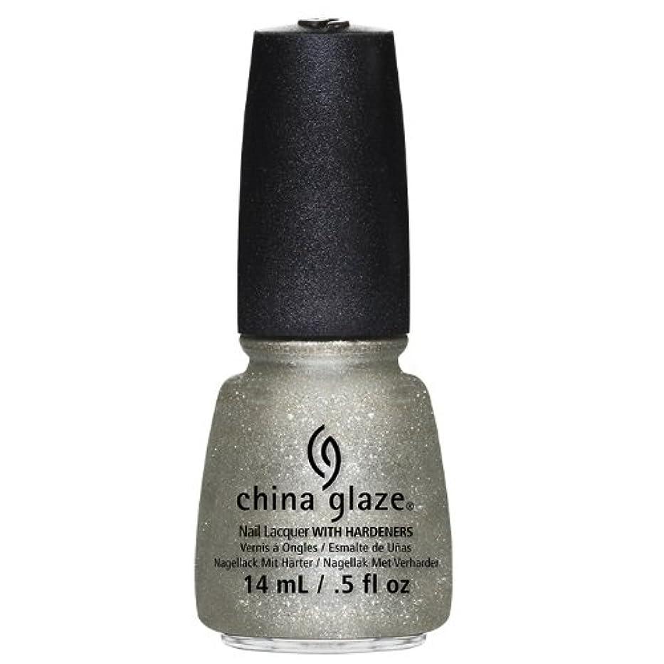 みなさん極小オート(3 Pack) CHINA GLAZE Nail Lacquer - Autumn Nights - Gossip Over Gimlets (並行輸入品)