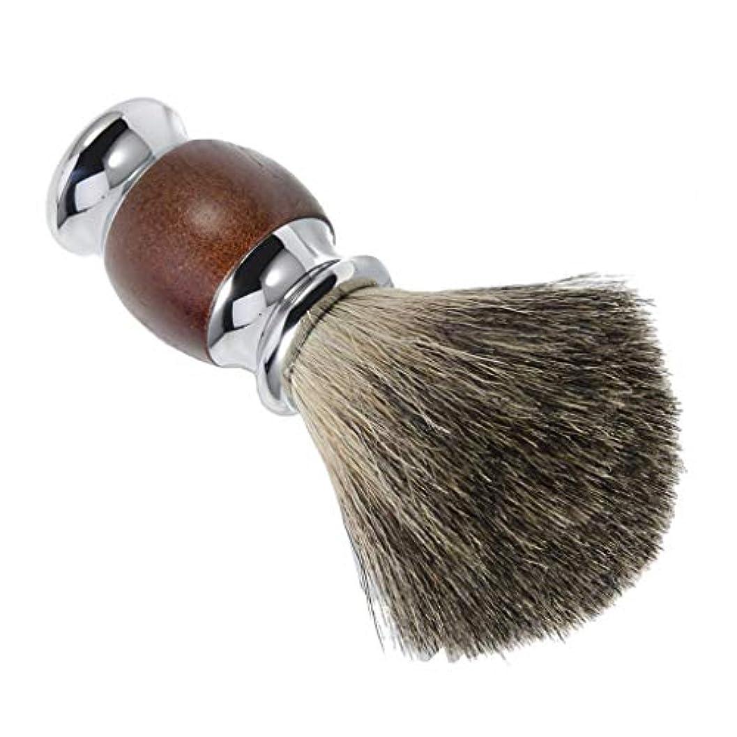非互換コール悲しいP Prettyia シェービング用ブラシ 木製ハンドル メンズ 理容 洗顔 髭剃り 泡立ち 贈り物