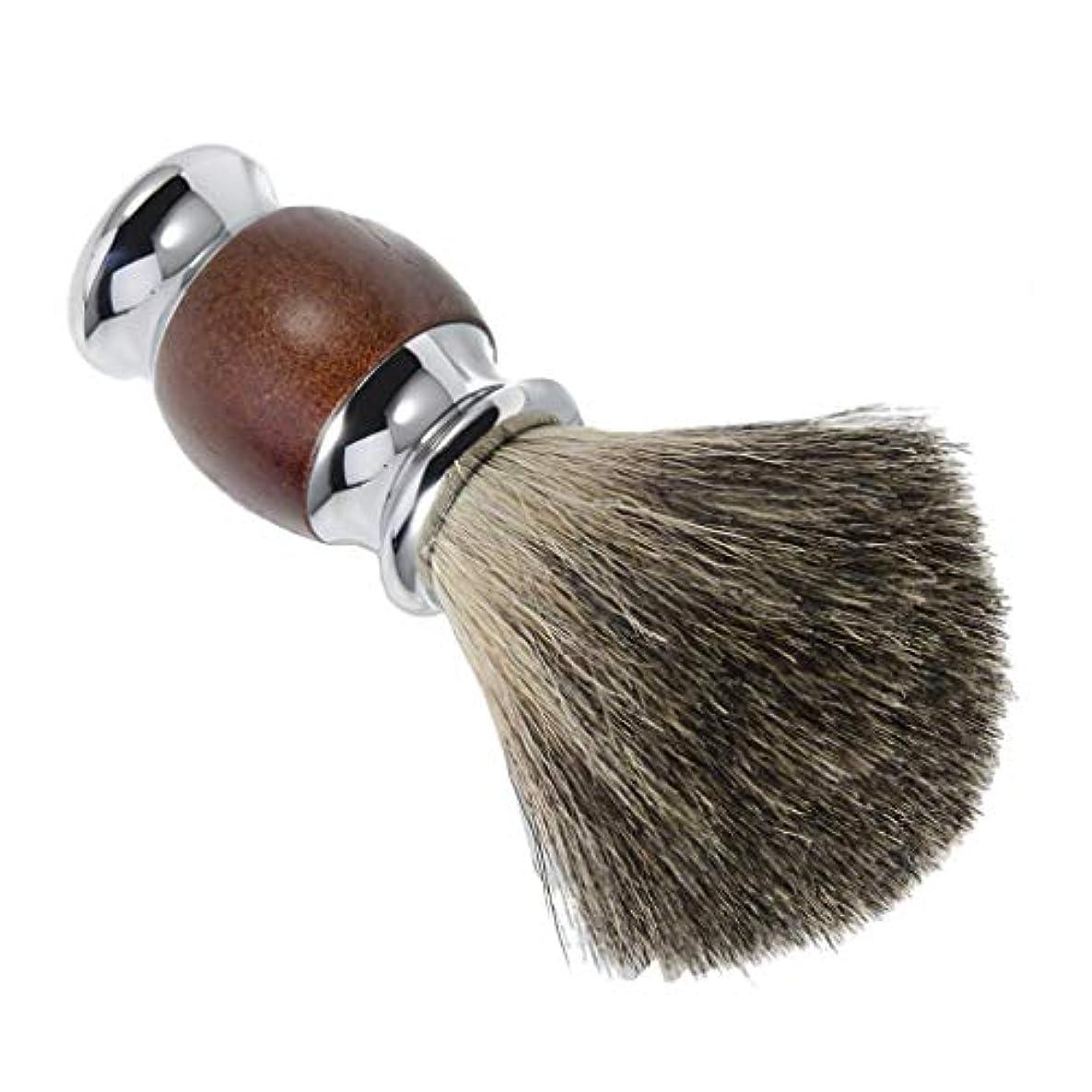教育爬虫類受信機シェービング用ブラシ 木製ハンドル メンズ 理容 洗顔 髭剃り 泡立ち 贈り物