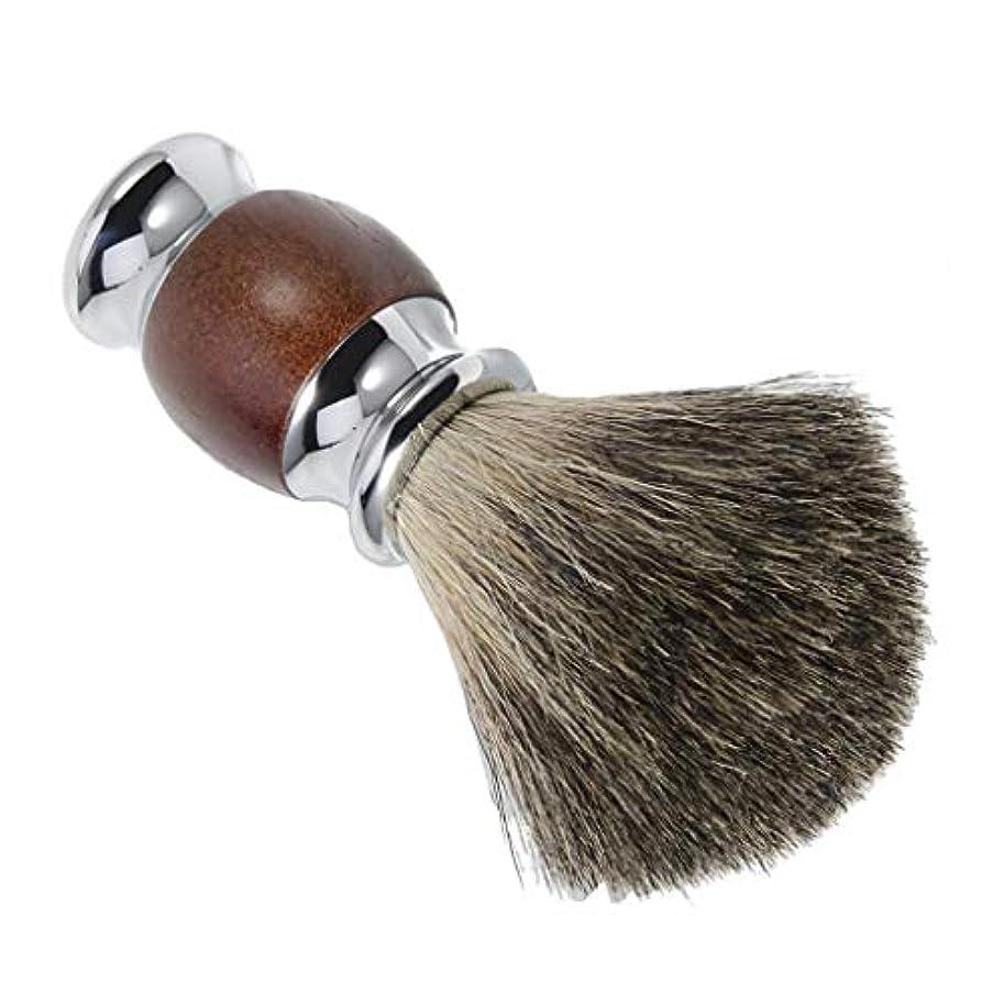 Hellery メンズ シェービングブラシ 木製ハンドル サロン 髭剃りツール 理容 洗顔 プレゼント