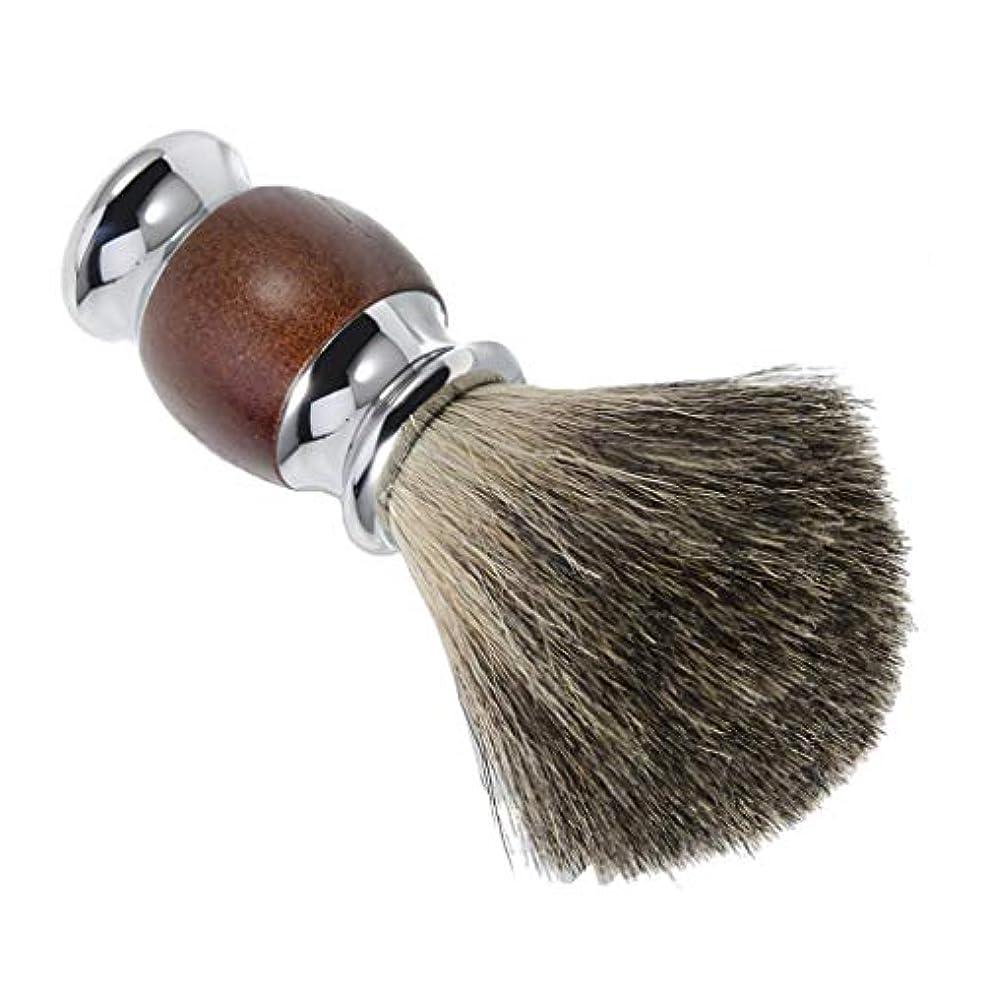 ガイド固執穀物P Prettyia シェービング用ブラシ 木製ハンドル メンズ 理容 洗顔 髭剃り 泡立ち 贈り物