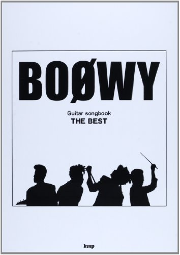 Guitar songbook BOØWY ベスト曲集 (楽譜)