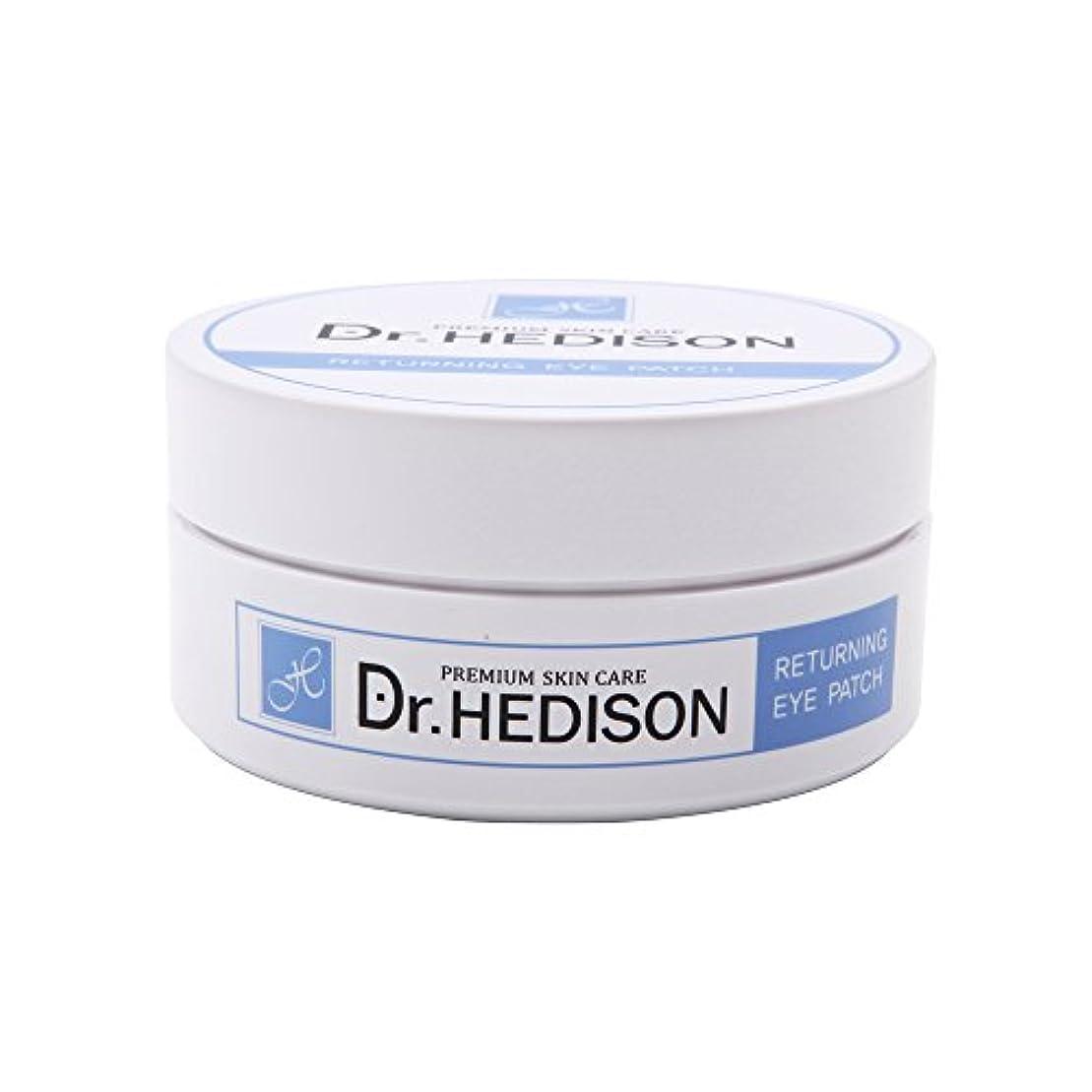 必要強化不適Dr.HEDISON Returning Eye Patch【ドクターへディソンリターニングアイパッチ】アイシート 韓国コスメ 60枚入