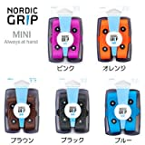 ND-5023 NORDIC GRIP mini ノルディックグリップ ミニ L ブラウン ブラウン L【Mens】【Ladies】