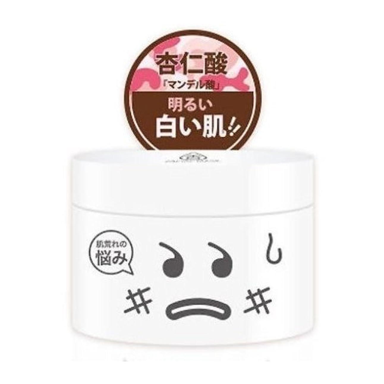 勘違いする不合格寺院Hanaka インテンシブリニューアルフェイシャルマスク 25%の125ミリリットル+ 15ミリリットルギフトexp 2015分の10