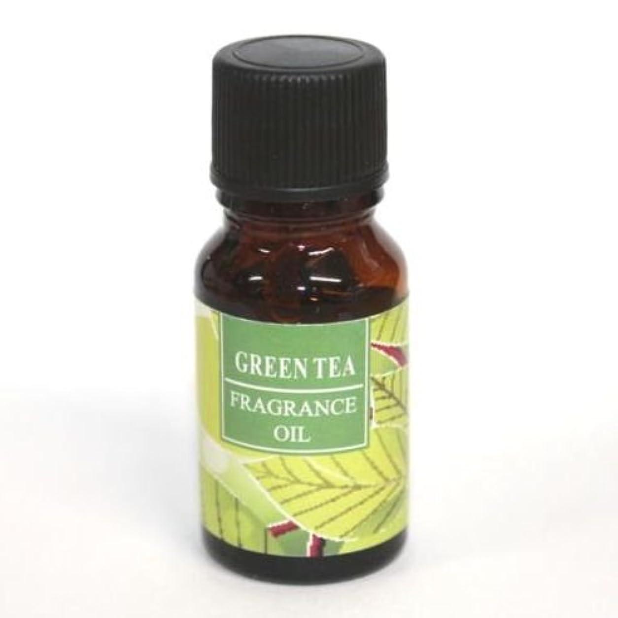 辞任敬意を表してお気に入りRELAXING アロマオイル AROMA OIL フレグランスオイル GREEN TEA 緑茶の香り RQ-09