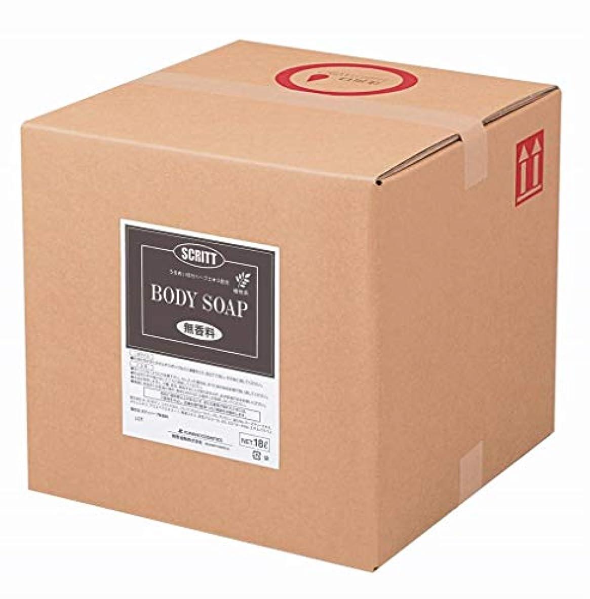 立方体透けて見える突進業務用 SCRITT(スクリット)無香料ボディソープ 18L 熊野油脂 (コック付き)