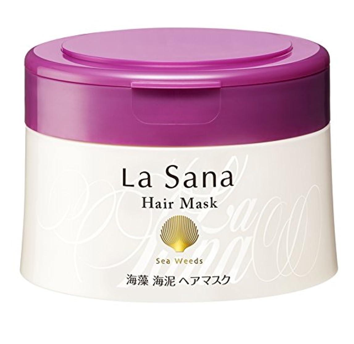 罰する日してはいけませんラサーナ 海藻 海泥 ヘアマスク (ヘアパック) ローズヒップの香り 210g