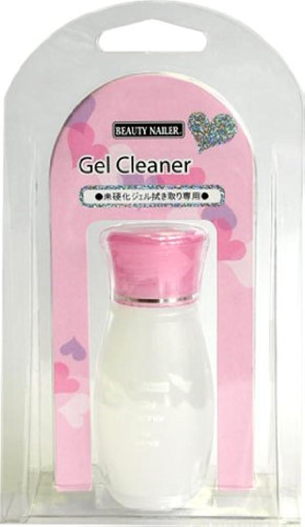 ファンシービザみがきますBEAUTY NAILER ジェルクリーナー Gel Cleaner GEC-1
