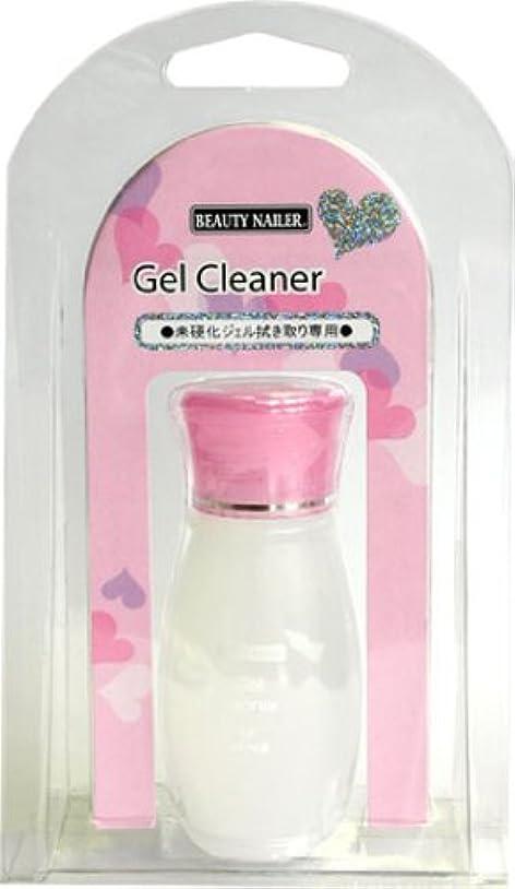 データベースあらゆる種類の挽くBEAUTY NAILER ジェルクリーナー Gel Cleaner GEC-1