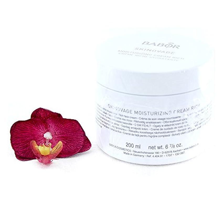 リスナースリル資源バボール Skinovage Moisturizing Cream Rich (Salon Size) 200ml/6.7oz並行輸入品