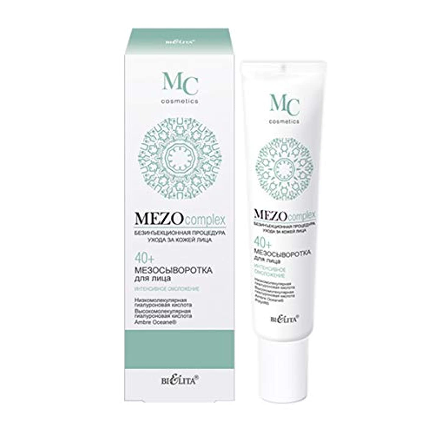 農民見習い式Mezo complex Serum Intensive Rejuvenation 40+ | Non-injection facial skin care procedure | Ambre Oceane | Polylift...