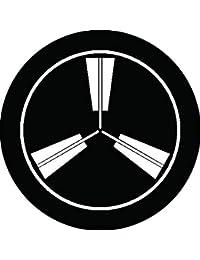 家紋シール 糸輪に尻合わせ三本扇紋 布タイプ 直径40mm 6枚セット NS4-1761