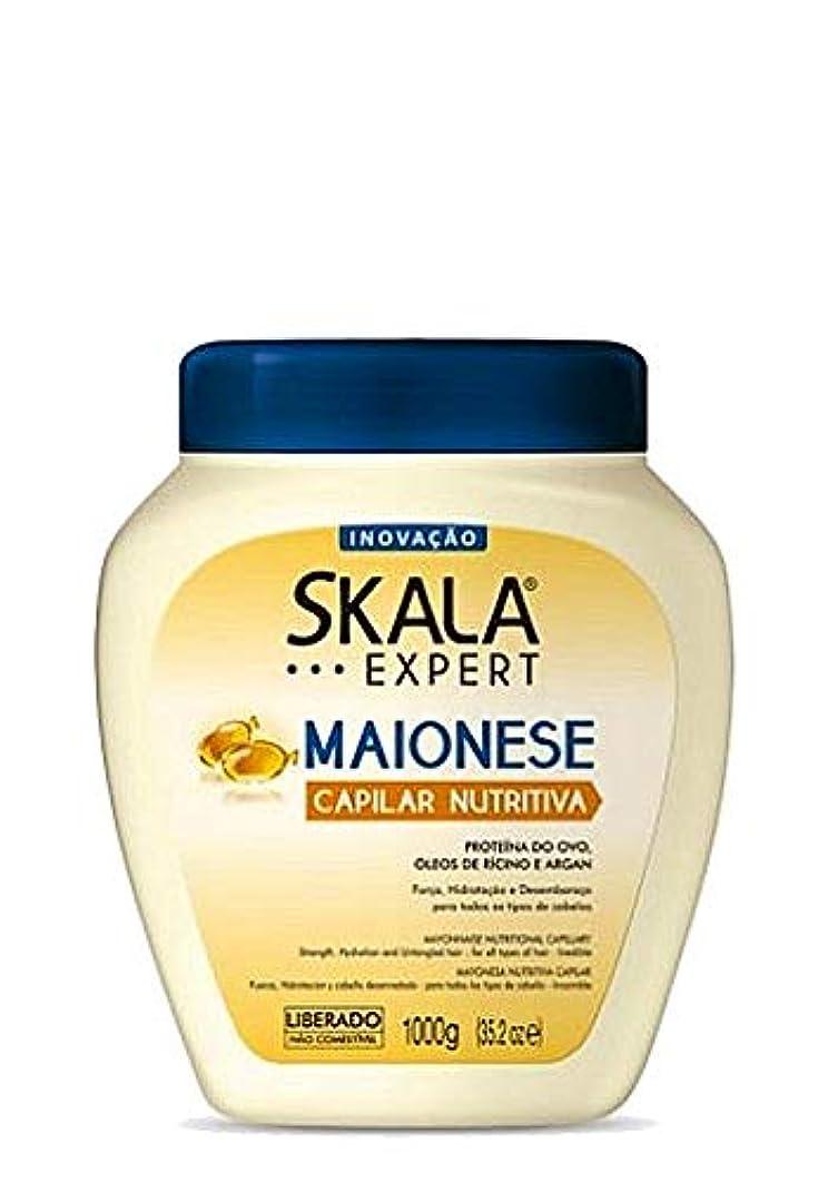 事実甘くする写真を描くSkala Expert スカラ エクスパート ヘア用 マヨネーズ トリートメントクリーム パック 1000g