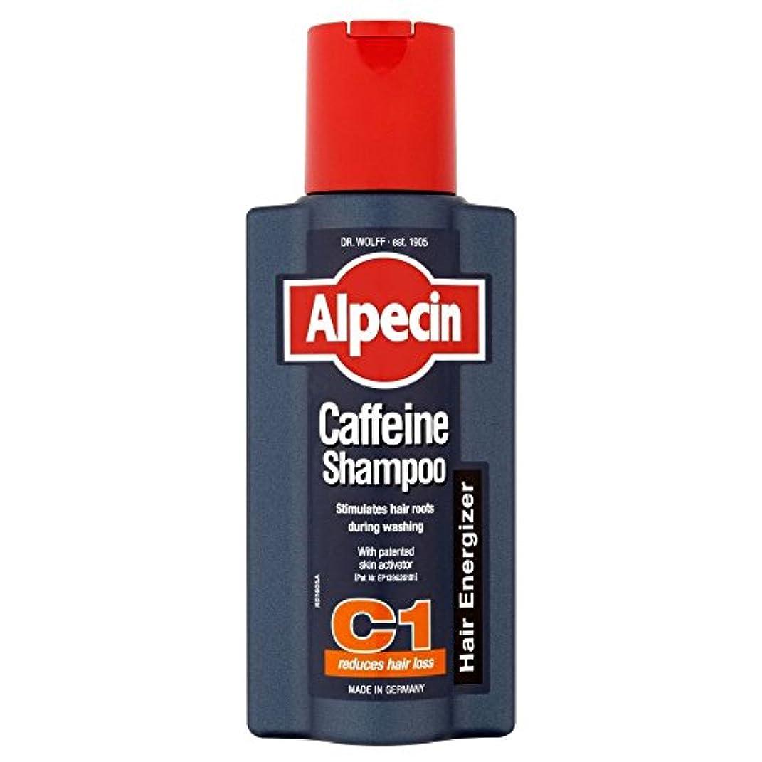 生きている実際にについてAlpecin C1 Caffeine Shampoo Hair Energizer (250ml) C1カフェインシャンプーヘアエナジャイザー( 250ミリリットル) Alpecin [並行輸入品]