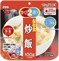 サタケ マジックライス 炒飯 100g 310077