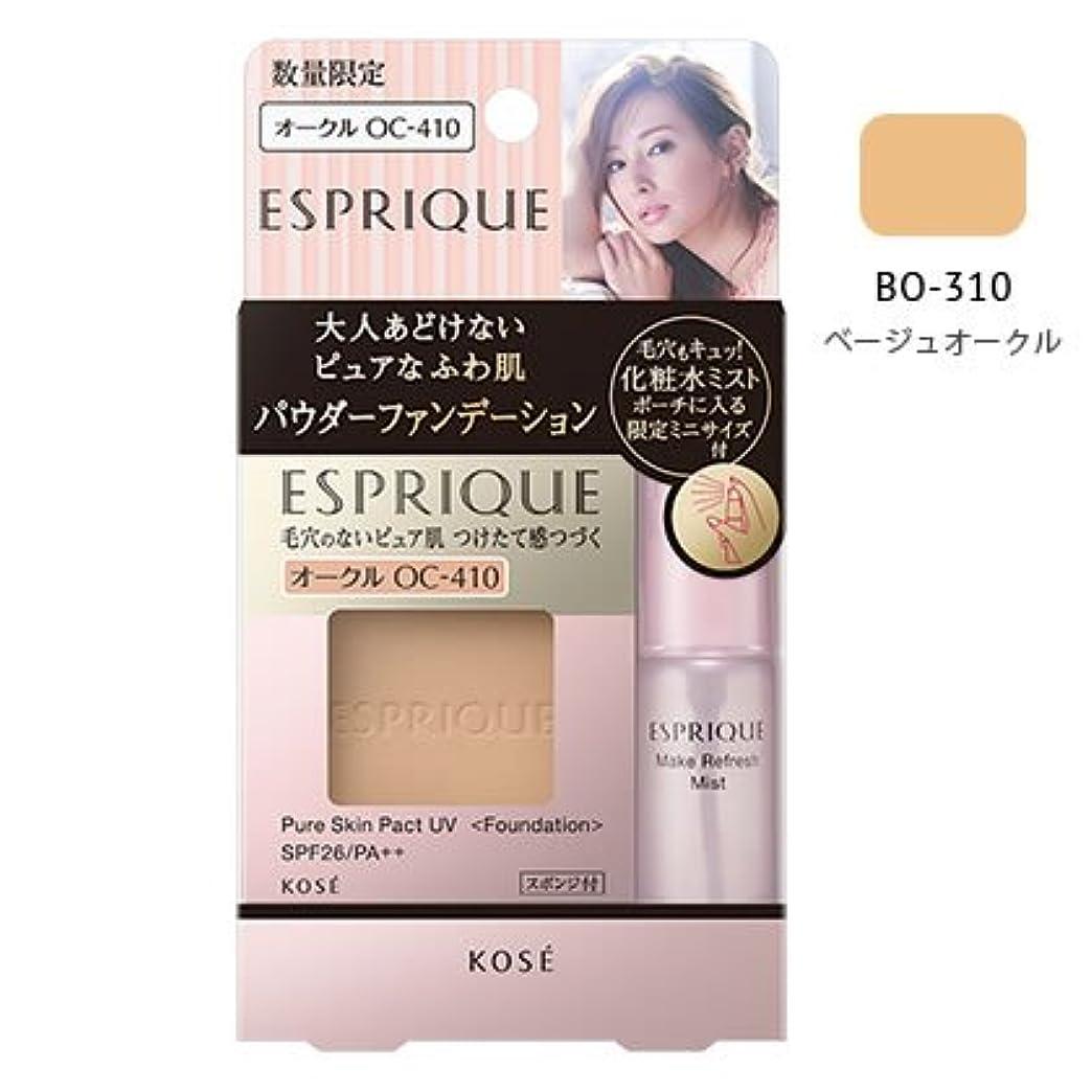 コーセー エスプリーク ピュアスキン パクト UV 限定キット2 BO-310 [並行輸入品]