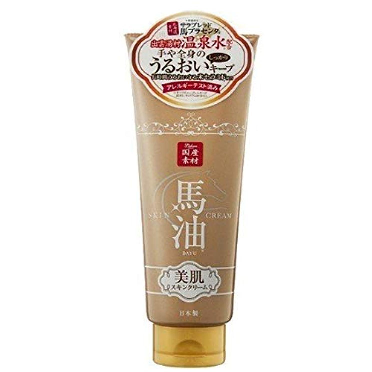 腹部コードレスホイップリシャン 馬油スキンクリームSB シトラスティーの香り 200g
