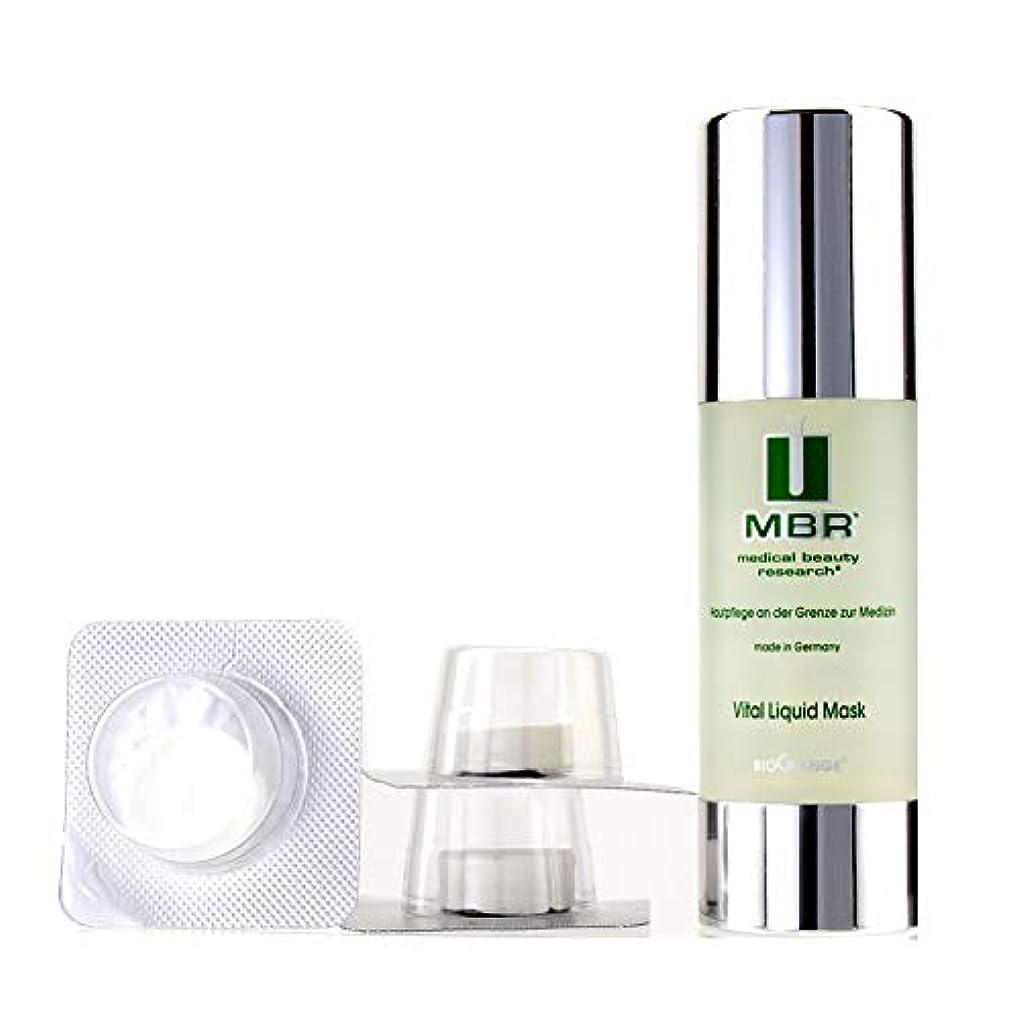 騙す指紋永続MBR Medical Beauty Research BioChange Vital Liquid Mask 6applications並行輸入品