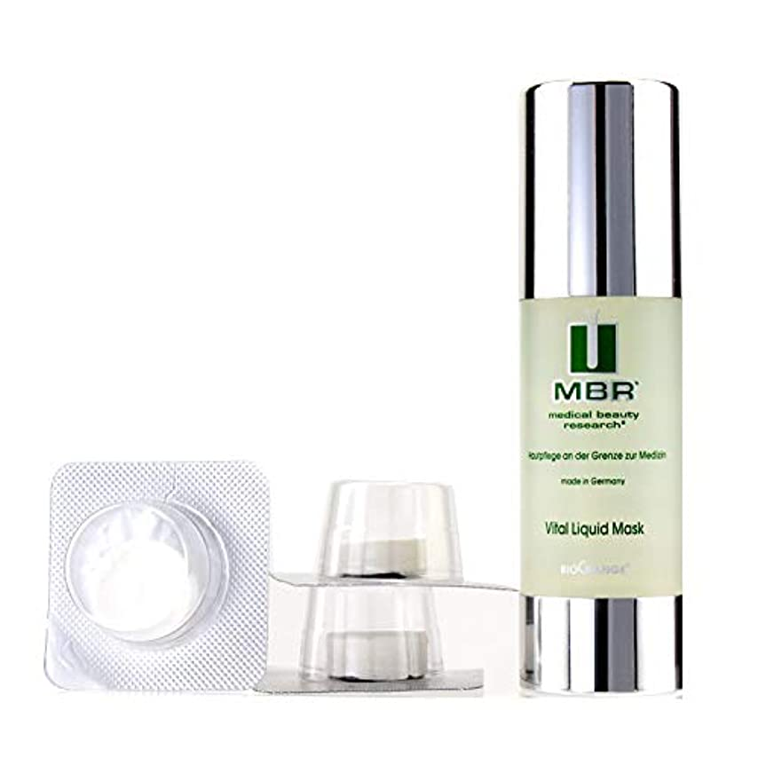 委任する戸棚心理的にMBR Medical Beauty Research BioChange Vital Liquid Mask 6applications並行輸入品