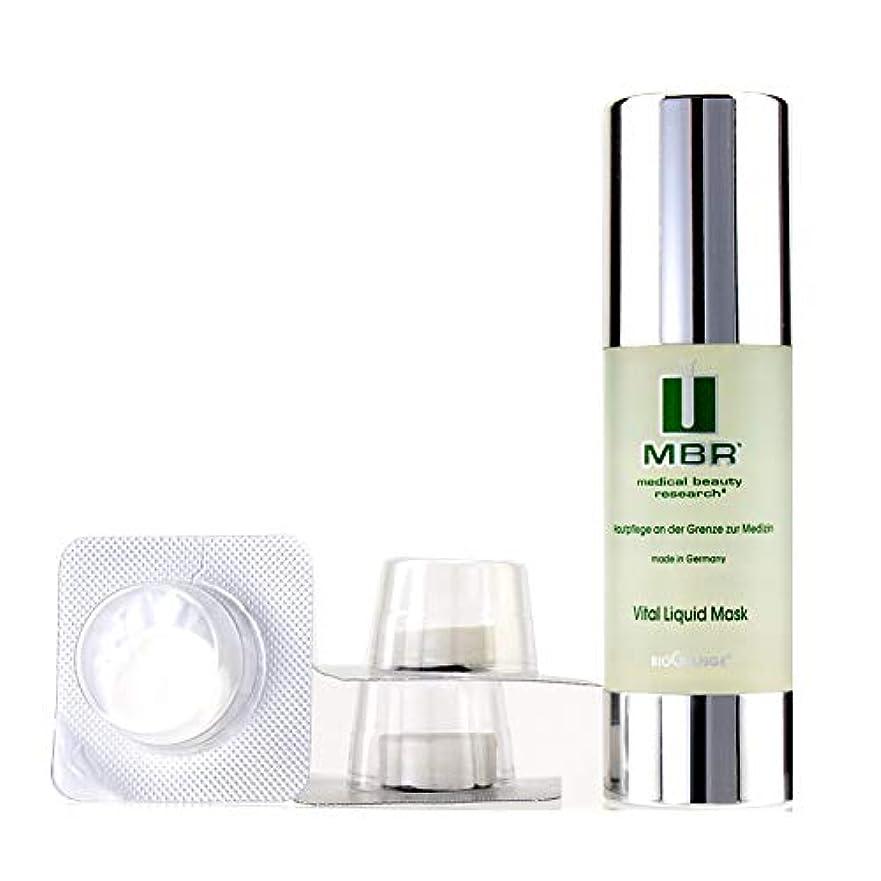 爬虫類実験そのMBR Medical Beauty Research BioChange Vital Liquid Mask 6applications並行輸入品