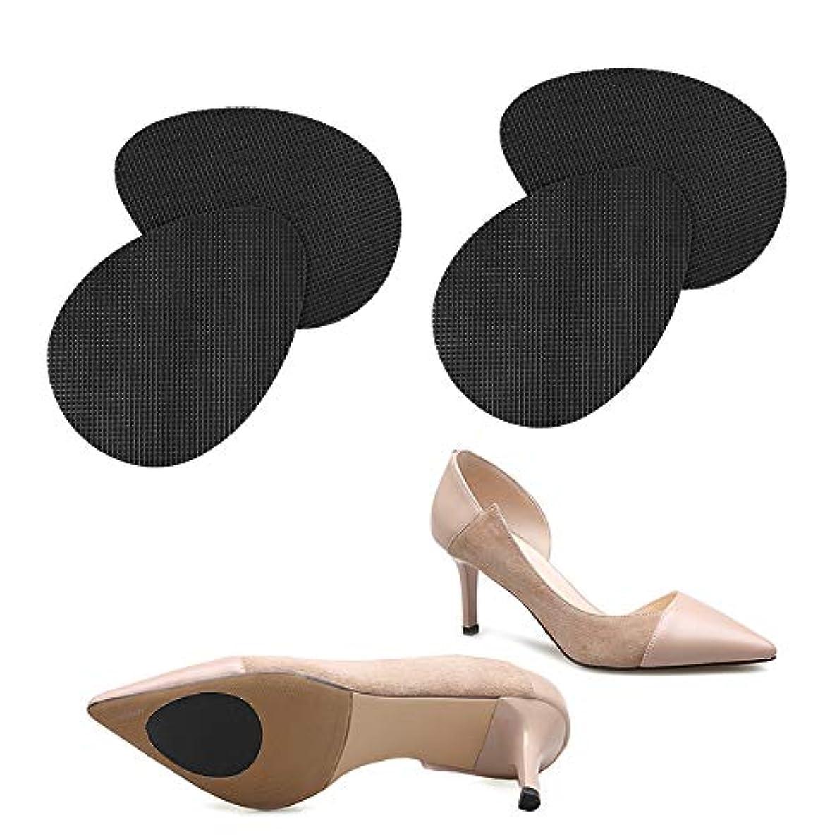 静脈降雨前文靴 滑り止め ステッカー,LINECY 【スリップガード】靴保護 シート つま先&かかと 靴底補修 滑り止め (2足4枚いり)