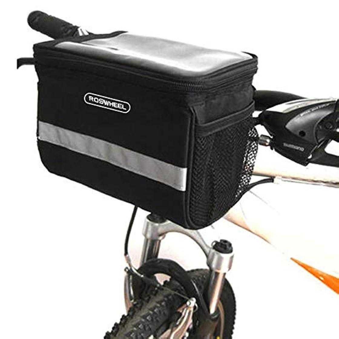 メロディアスエスカレーターファンタジーLIXADA 自転車フロントバッグ ハンドルバーバッグ フレームバッグ 防水 サドルバッグ サイクリング用 3.6L
