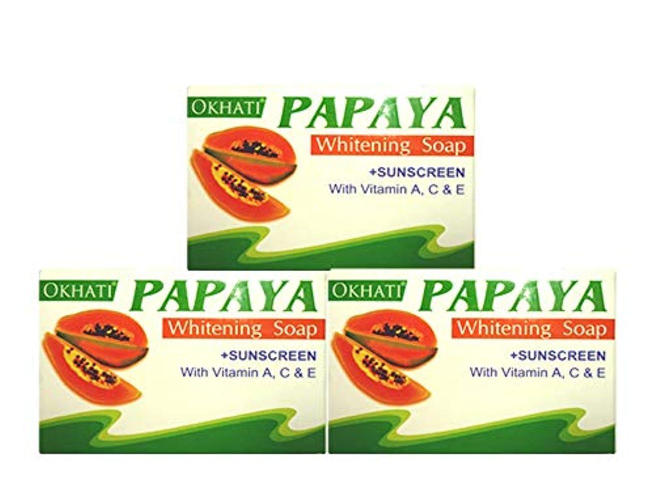 入る不注意注文オカティ パパイヤ ソープ 135g*3Set AYURVEDEC OKHATI PAPAYA Whitening Soap/NEPAL HIMALAYA SOAP ヒマラヤ石鹸