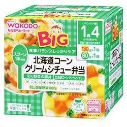 和光堂 BIGサイズの栄養マルシェ 北海道コーンクリームシュー弁当 130g+80g