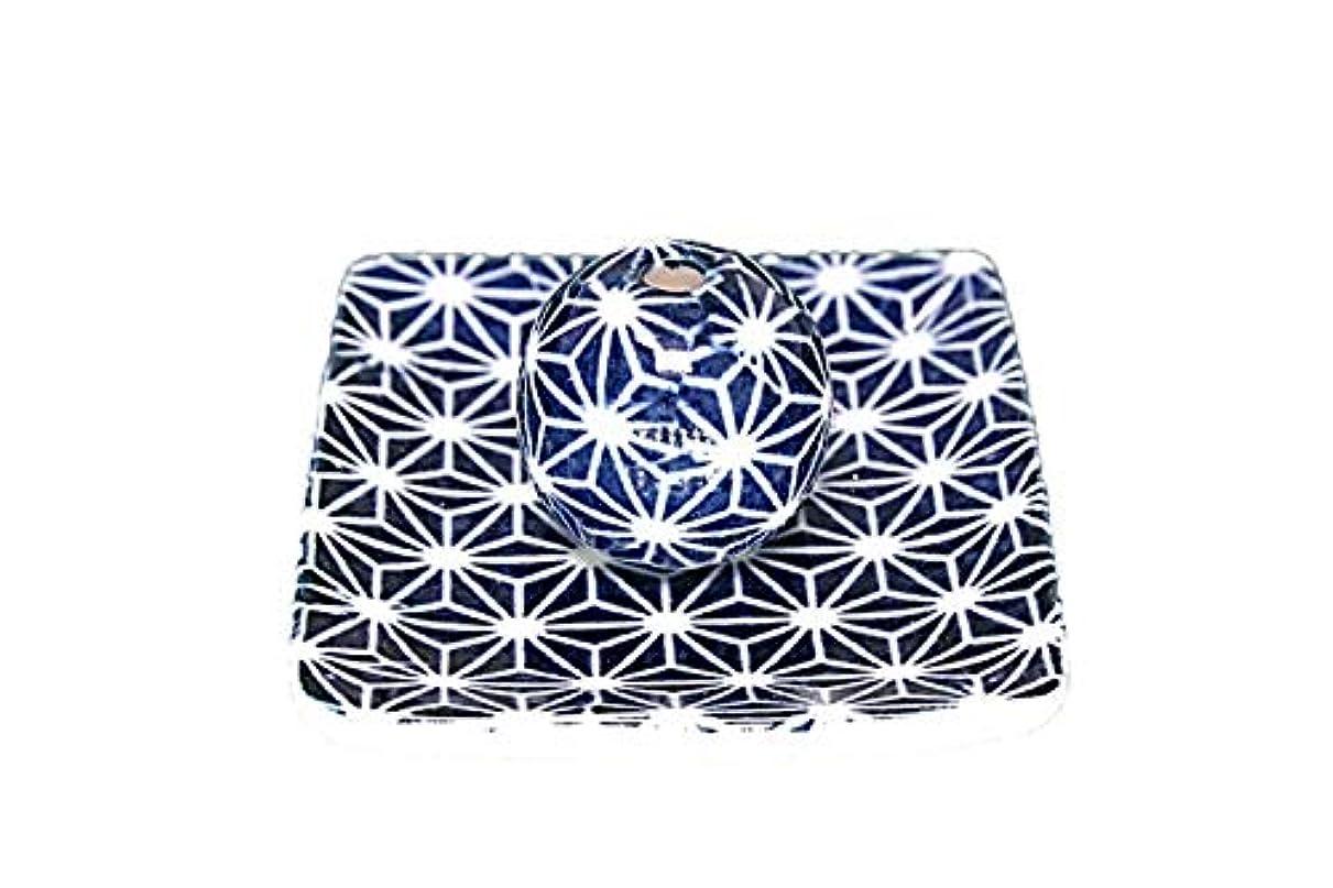 サポート奇跡的な腰青色麻葉 小角皿 お香立て 陶器 ACSWEBSHOPオリジナル