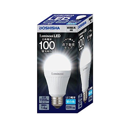ルミナス LED電球 E26口金 100W相当 昼白色 直下タイプ 密閉器具対応 LDAS100N-H