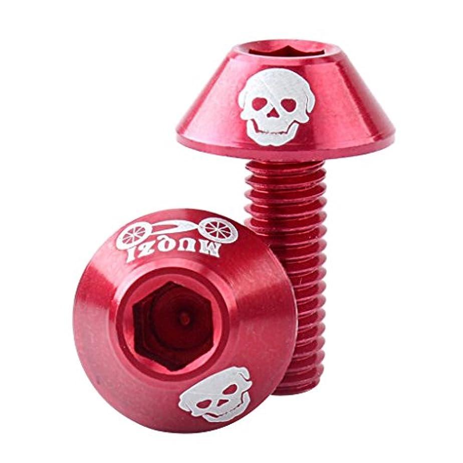 ボスメイエラ笑いSunniMix 4本  アルミ  自転車  水ボトルケージ  ボルトホルダー  ソケットネジ 全4色