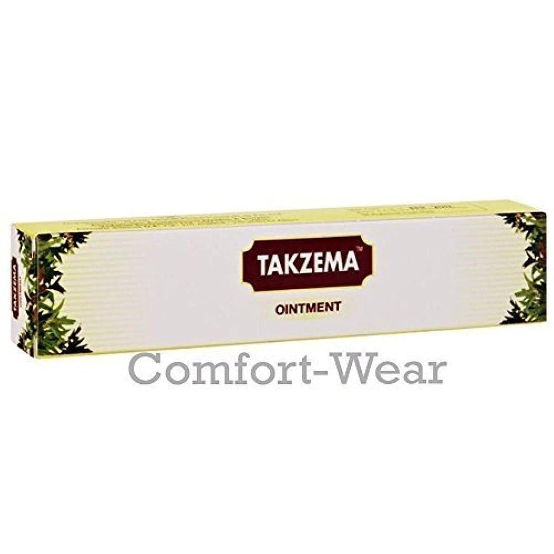 視線パテのためにCharak Takzema Ointment for Eczema Allergic Dermititis by Dpnamron