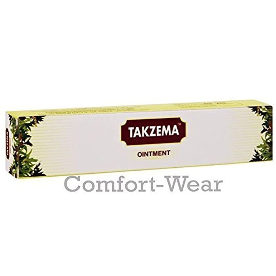 開発する手首ぴかぴかCharak Takzema Ointment for Eczema Allergic Dermititis by Dpnamron