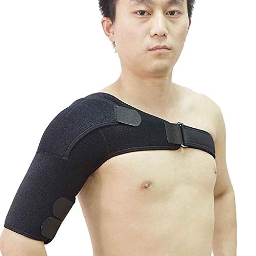肩の支え、回旋筋腱板関節の筋肉の裂傷回復と怪我のための調節可能な転位の肩ストラップ