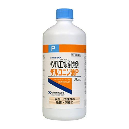 ベンザ ルコ ニウム 塩化 物 効果