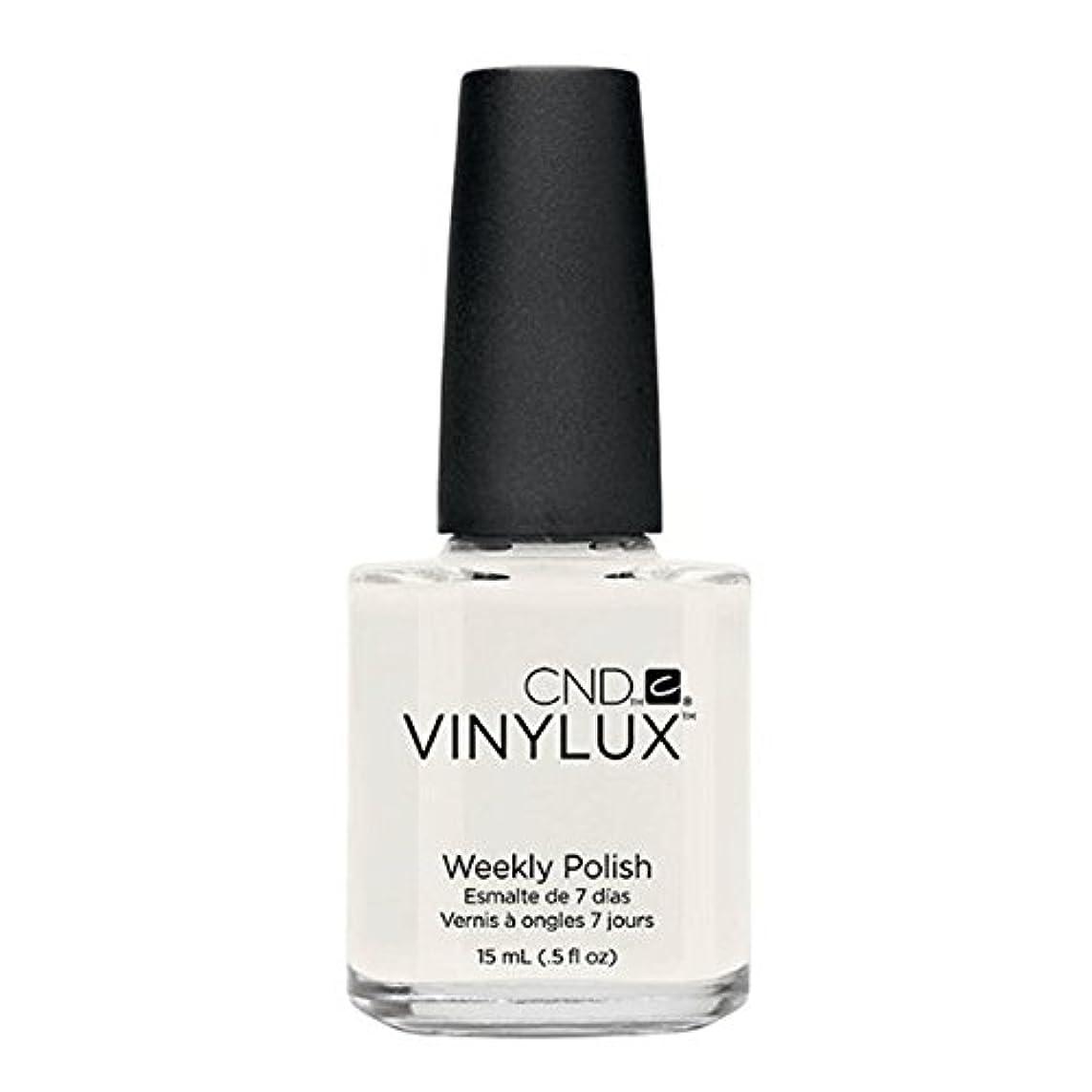きらめく最もめったにCND Vinylux Manicure Lacquer _ Studio White  #151 _0.5oz